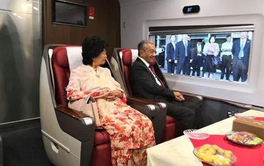 马哈迪抵达北京