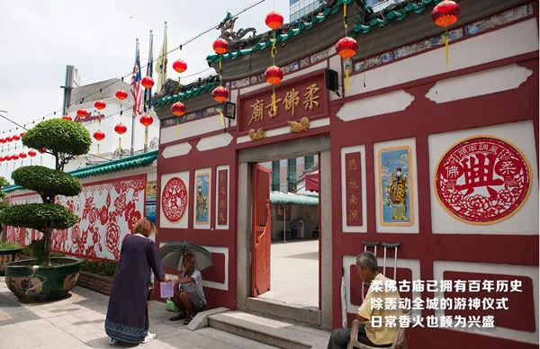 华人筹建的拥有百年历史的柔佛古庙