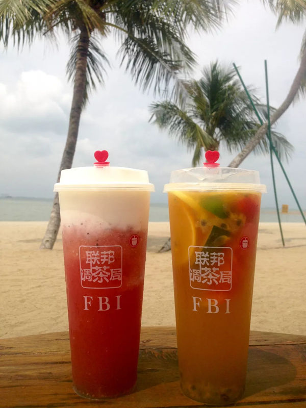 """FBI联邦调茶局""奶茶"