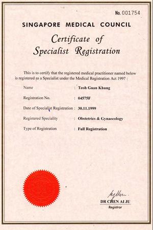 履历证书(一)