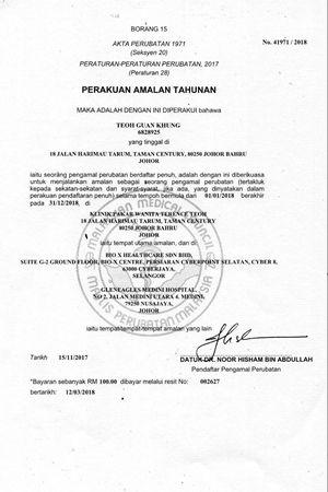 履历证书(五)