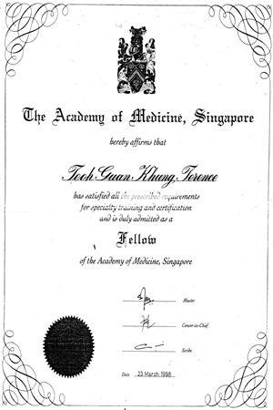 履历证书(八)