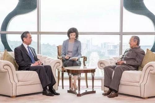 外交部长王毅访问马来西亚